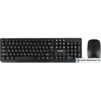 Мышь + клавиатура Гарнизон GKS-100