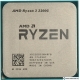 Процессор AMD Ryzen 3 2200G (BOX)