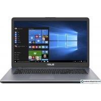 Ноутбук ASUS VivoBook 17 X705UQ-BX130