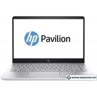 Ноутбук HP Pavilion x360 2GF63EA