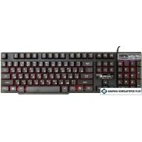Клавиатура Dialog KGK-15U Black