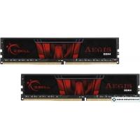 Оперативная память G.Skill Aegis 2x8GB DDR4 PC4-24000 F4-3000C16D-16GISB