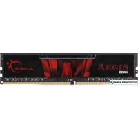 Оперативная память G.Skill Aegis 8GB DDR4 PC4-24000 F4-3000C16S-8GISB