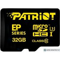 Карта памяти Patriot microSDHC EP Series (Class 10) 32GB [PEF32GEMCSHC10]