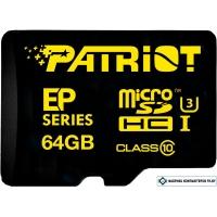 Карта памяти Patriot microSDXC EP Series (Class 10) 64GB [PEF64GEMCSXC10]