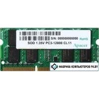 Оперативная память Apacer 4GB DDR3 SO-DIMM PC3-12800 (DV.04G2K.KAM)