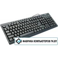 Клавиатура Gembird KB-8300UM-BL-R
