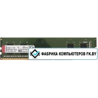 Оперативная память Kingston 4GB DDR4 PC4-19200 KVR24N17S6/4BK