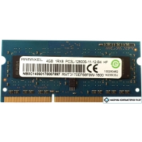 Оперативная память Ramaxel 4GB DDR3 SODIMM PC3-12800 RMT3170KE68F9F-1600