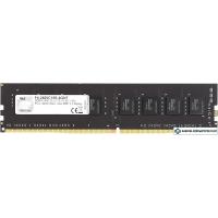 Оперативная память G.Skill Value 4GB DDR4 PC4-19200 F4-2400C15S-4GNT
