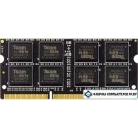 Оперативная память Team Elite 4GB DDR3 SODIMM PC3-10600 TED3L4G1333C9-S01