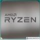 Процессор AMD Ryzen 7 2700 (BOX)