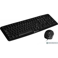 Мышь + клавиатура Canyon CNE-CSET1-RU