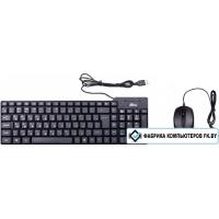 Мышь + клавиатура Ritmix RKC-010