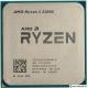 Процессор AMD Ryzen 3 2200G