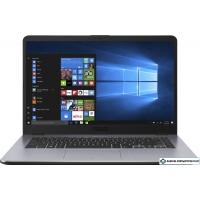 Ноутбук ASUS VivoBook 15 X505BA-EJ151