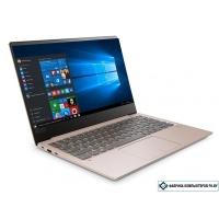 Ноутбук Lenovo IdeaPad 720S-13 (81BR0039PB)