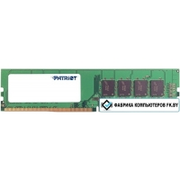 Оперативная память Patriot Signature Line 4GB DDR4 PC4-21300 PSD44G266641