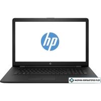 Ноутбук HP 17-bs037cl [2DQ75UA]
