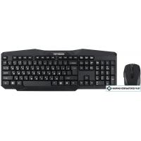 Мышь + клавиатура Гарнизон GKS-120