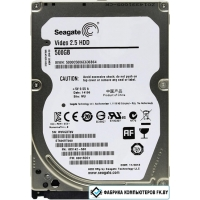 Жесткий диск Seagate Video 2.5 500GB (ST500VT000)