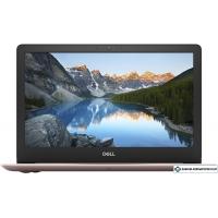 Ноутбук Dell Inspiron 13 5370-7314