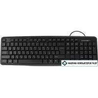 Клавиатура CrownMicro CMK-F02B