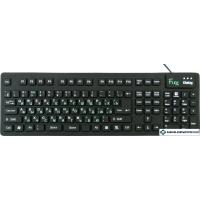 Клавиатура Dialog KFX-05U