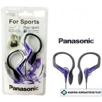Наушники Panasonic  RP-HS33E Purple