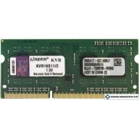 Оперативная память Kingston ValueRAM 2GB DDR3 SO-DIMM PC3-12800 (KVR16S11/2)