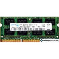 Оперативная память Samsung 8GB DDR3 SODIMM PC3-12800 [M471B1G73QH0-YK0]