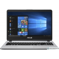Ноутбук ASUS X507MA-BR001