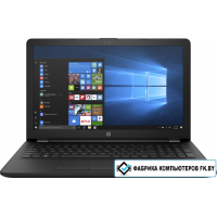 Ноутбук HP 15-bs151nw 3XY36EA