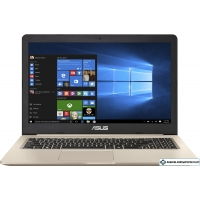 Ноутбук ASUS VivoBook Pro 15 N580GD-E4052