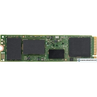 SSD Intel DC S3520 150GB SSDSCKJB150G701