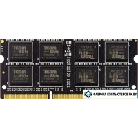 Оперативная память Team Elite 2x2GB DDR3 SODIMM PC3-12800 TED3L4G1600C11DC-S01