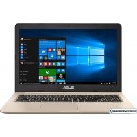 Ноутбук ASUS VivoBook Pro 15 N580GD-E4068