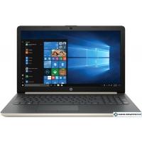 Ноутбук HP 15-db0197ur 4MY28EA
