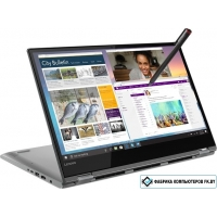 Ноутбук Lenovo Yoga 530-14ARR 81H9000ERU