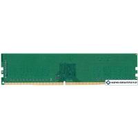 Оперативная память Transcend JetRam 8GB DDR4 PC-21300 [JM2666HLB-8G]