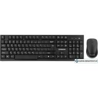 Мышь + клавиатура Гарнизон GKS-110