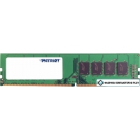 Оперативная память Patriot Signature Line 4GB DDR4 PC4-21300 PSD44G266682
