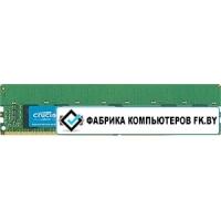 Оперативная память Crucial 8GB DDR4 PC4-21300 CT8G4RFS8266
