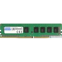 Оперативная память GOODRAM 16GB DDR4 PC4-21300 GR2666D464L19S/16G