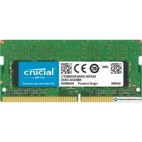 Оперативная память Crucial 2GB DDR4 SODIMM PC4-19200 CT2G4SFS624A
