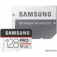 Карта памяти Samsung PRO Endurance microSDXC 128GB + адаптер