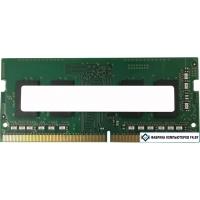 Оперативная память Hynix 4GB DDR4 SODIMM PC4-19200 HMA851S6CJR6N-UH