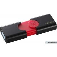 USB Flash Kingston DataTraveler 106 128GB