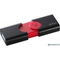 USB Flash Kingston DataTraveler 106 64GB