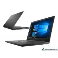 Ноутбук Dell 3567 Inspiron0687V